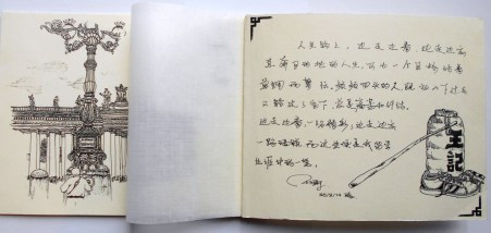 Wang Ziuan - Viaggio in Italia (Cina)